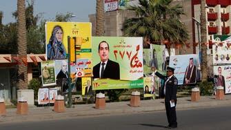 'Strange, odd' Iraqi election posters popular on social media