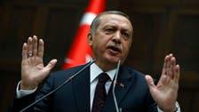 Turkey PM: Twitter is a 'tax evader'
