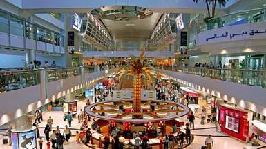 35 درهماً رسوم المغادرة للمسافرين من مطارات دبي