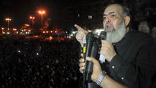 Egyptian hardline Islamist leader jailed for one year