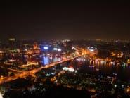 وزير مصري: البيروقراطية عطلت معدلات النمو المطلوبة