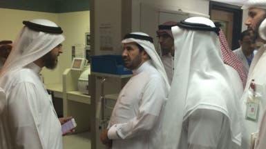 وزير الصحة يتفقد مستشفى الملك فهد بجدة