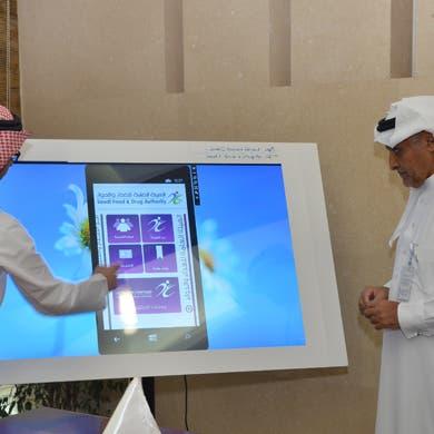 السعودية: 41 طلب جديد لمنصات ومواقع رقمية ورفض 11 طلبا آخر