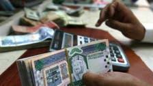 مسؤول: لا صحة لتجميد حسابات مصرفية مشبوهة للعمالة