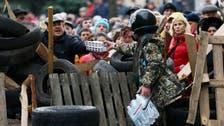 Armed men seize eastern Ukraine police station