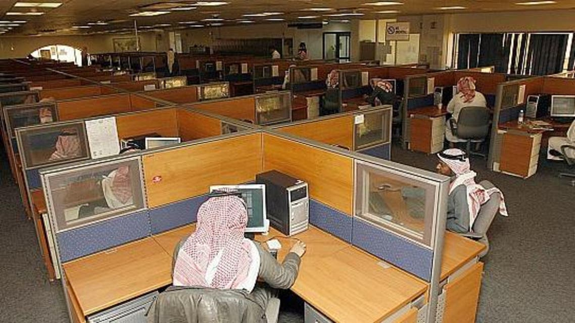 السعودية الـ5 عالميا في الخدمات الحكومية الإلكترونية