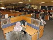 المملكة الـ5 عالمياً في الخدمات الحكومية الإلكترونية
