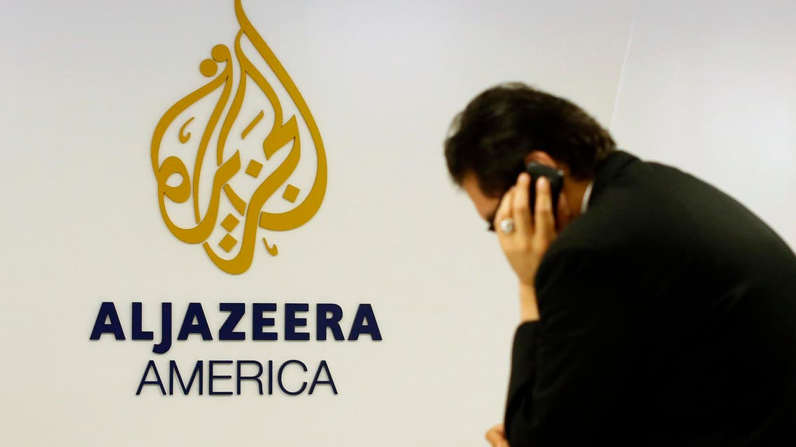 Al Jazeera America, a new 24-hour news channel was launched in the United States. reuters