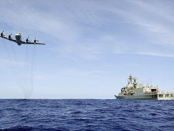 الطائرة المفقودة لم تسقط في موقع رصد إشارات صوتية