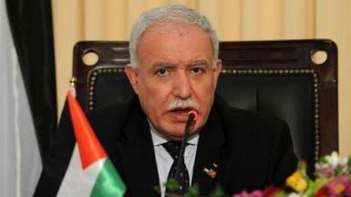 وزير خارجية فلسطين: نقدر جهود الملك سلمان لحماية الأقصى