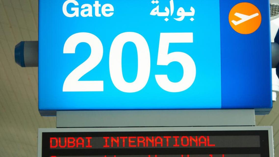 Dubai International Airport will upgrade its runways over 80 days from May 1 to July 20. (File photo: Shutterstock)