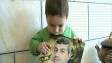 فلسطینی نونہال کی جیل میں والد سے ملاقات پر پابندی
