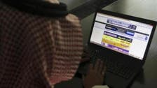Saudi court closes liberal website permanently
