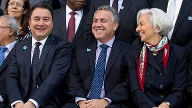 أستراليا: مجموعة العشرين لم تفِ بتعهداتها للاقتصاد