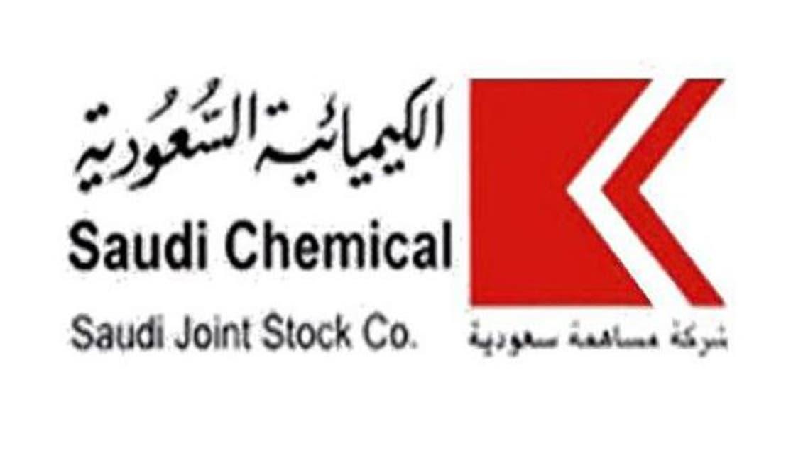 شركة الكيميائية السعودية