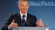 Tony Blair's charity under investigation over Brotherhood ties