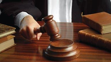 محكمة مغربية تقضي بـ20 سنة على مغتصب أطفال بريطاني
