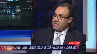 عبد العاطي: بقاء مصر خارج الاتحاد الإفريقي خسارة له