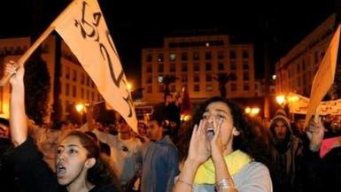 مسيرة نسائية في المغرب تطالب الحكومة بالمساواة
