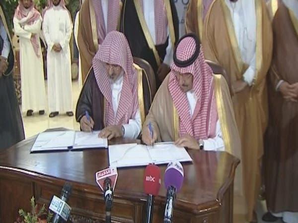 عضو هيئة البيعة يشرح للعربية تفاصيل كرسي الملك سعود