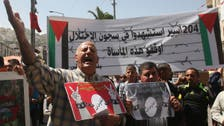 Official: Israel, Palestinians will meet again to salvage talks