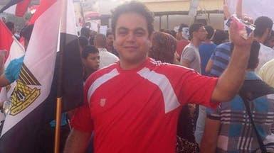 مصر.. جديد فضيحة المعتدي جنسياً على 25 امرأة