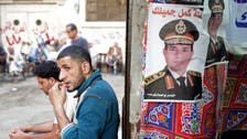 Sisi officially enters Egypt's presidential race