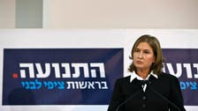 Livni: some in Israel govt 'don't want peace'