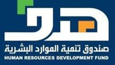 السعودية.. إيداع 51 مليون ريال أولى دفعات دعم التوظيف