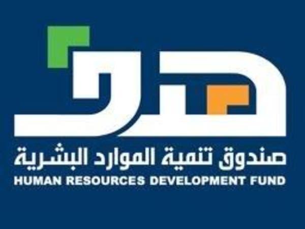 هدف: إيداع 446 مليون ريال إعانة للمستفيدين السعوديين