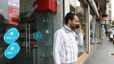 حكومة لبنان تستعيد إدارة شركتي الاتصالات المتنقلة
