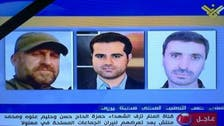 Hezbollah TV staff killed in Syria Christian town attack