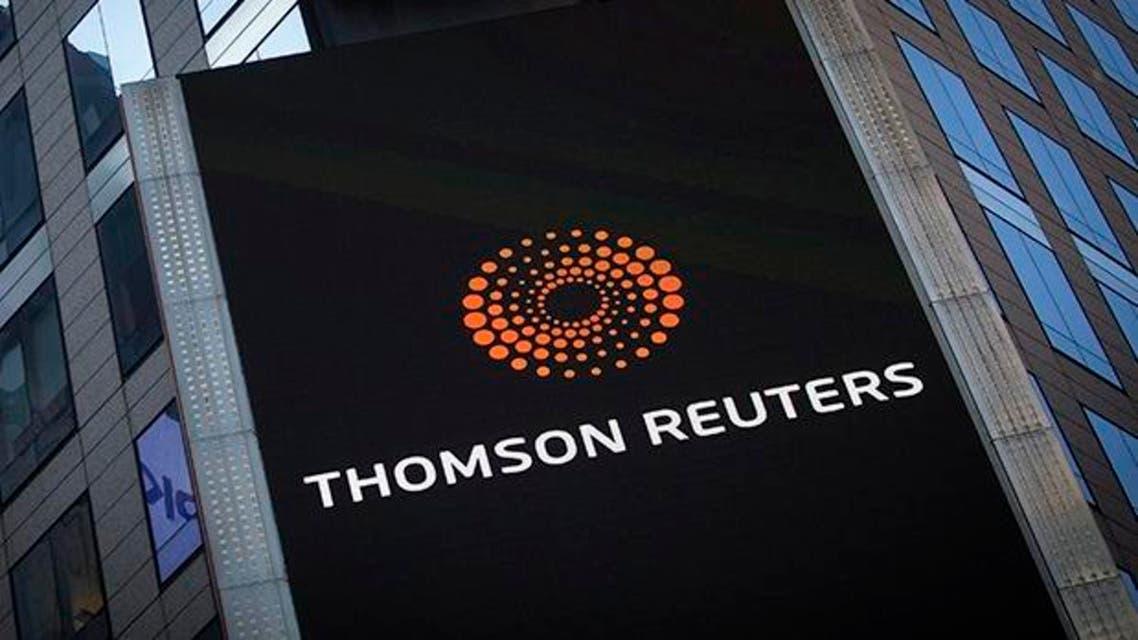 وكالة تومسون رويترز للأنباء Agency Thomson Reuters
