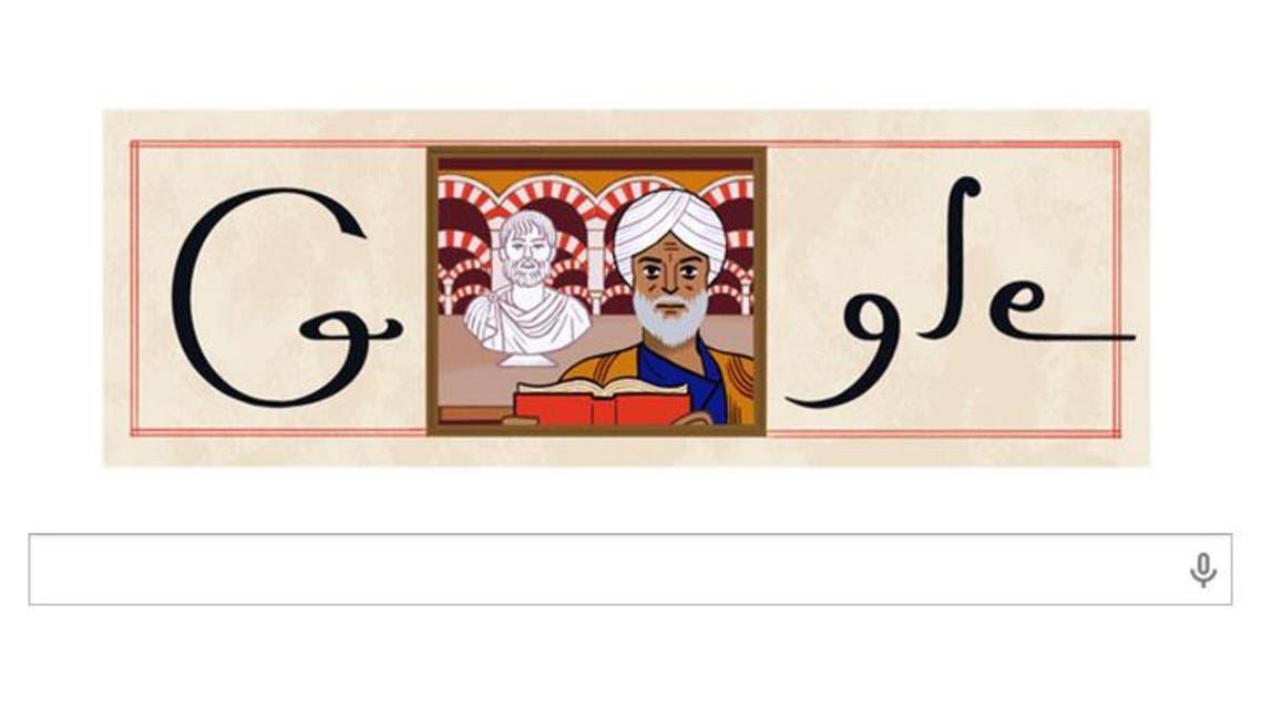 غوغل يحتفي بالذكرى الـ888 لميلاد ابن رشد