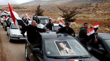"""الاتحاد الأوروبي يحذر من """"مهزلة"""" انتخابية في سوريا"""
