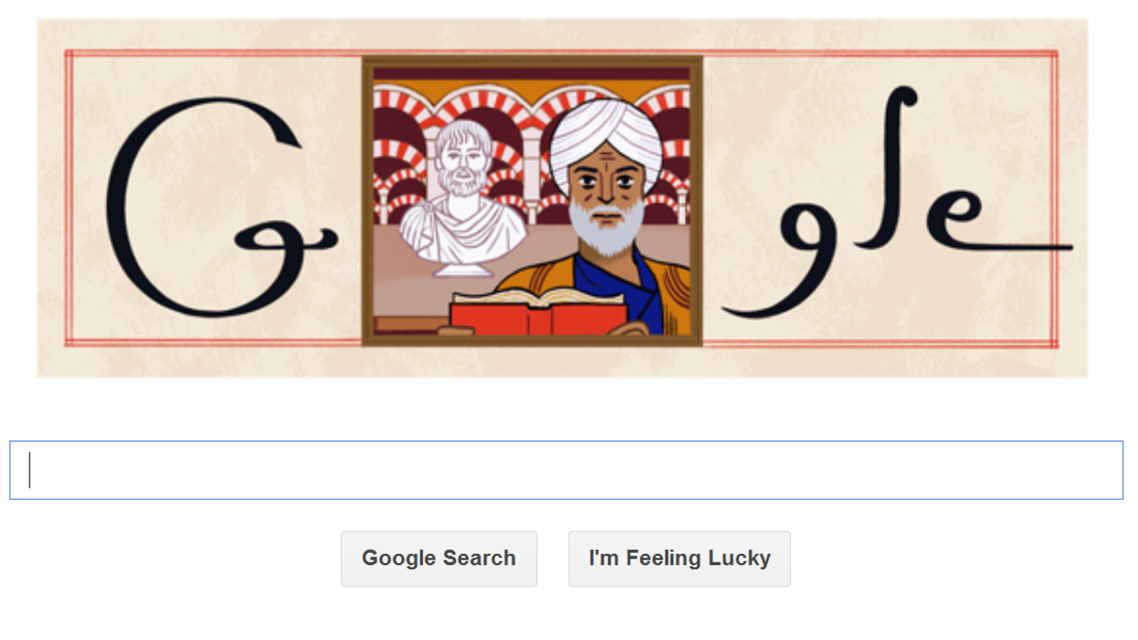 Averroes, who was born in present-day Spain and died in Marrakesh, was on Monday celebrated in a 'Google Doodle'. (Image courtesy: Google)
