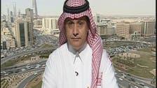 قلق حول تنامي الاستهلاك المحلي من النفط بالسعودية