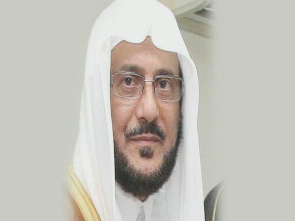 آل الشيخ يفتح تحقيقاً بعد شجّ عضو الهيئة رأس فتاة
