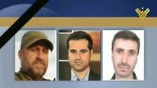 """شامی باغیوں کے حملے میں """"المنار"""" ٹی وی کے تین کارکن ہلاک"""