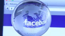 Facebook said to gear up for 'e-money' service