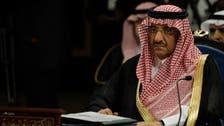 Saudi warns of fines, jail terms for visa lapses