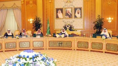 مجلس الوزراء يدعو أميركا لاستئناف مفاوضات السلام