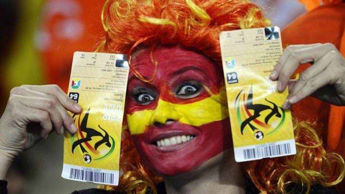 FIFA tickets (FIFA)
