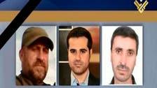 """مقتل 3 من قناة """"المنار"""" التابعة لحزب الله بسوريا"""