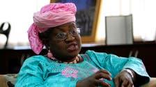 Nigeria pledges massive security for World Economic Forum event