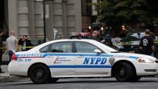 NYPD ends controversial Muslim surveillance program