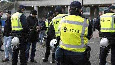 هولندا تعتقل زعيم عصابة مخدرات آسيوية كبيرة