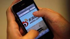 China's version of Twitter set for Wall Street debut
