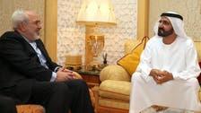 وزير الخارجية الإيراني يجري محادثات في الإمارات