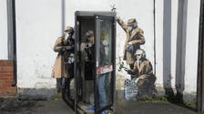 Possible new Banksy artwork tackles govt surveillance